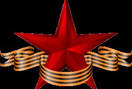 1943 ГОД. ДАТЫ ОСВОБОЖДЕНИЯ ПУНКТОВ КРАСНОАРМЕЙСКОГО РАЙОНА