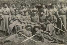 Кубань в годы первой мировой войны доклад 6340